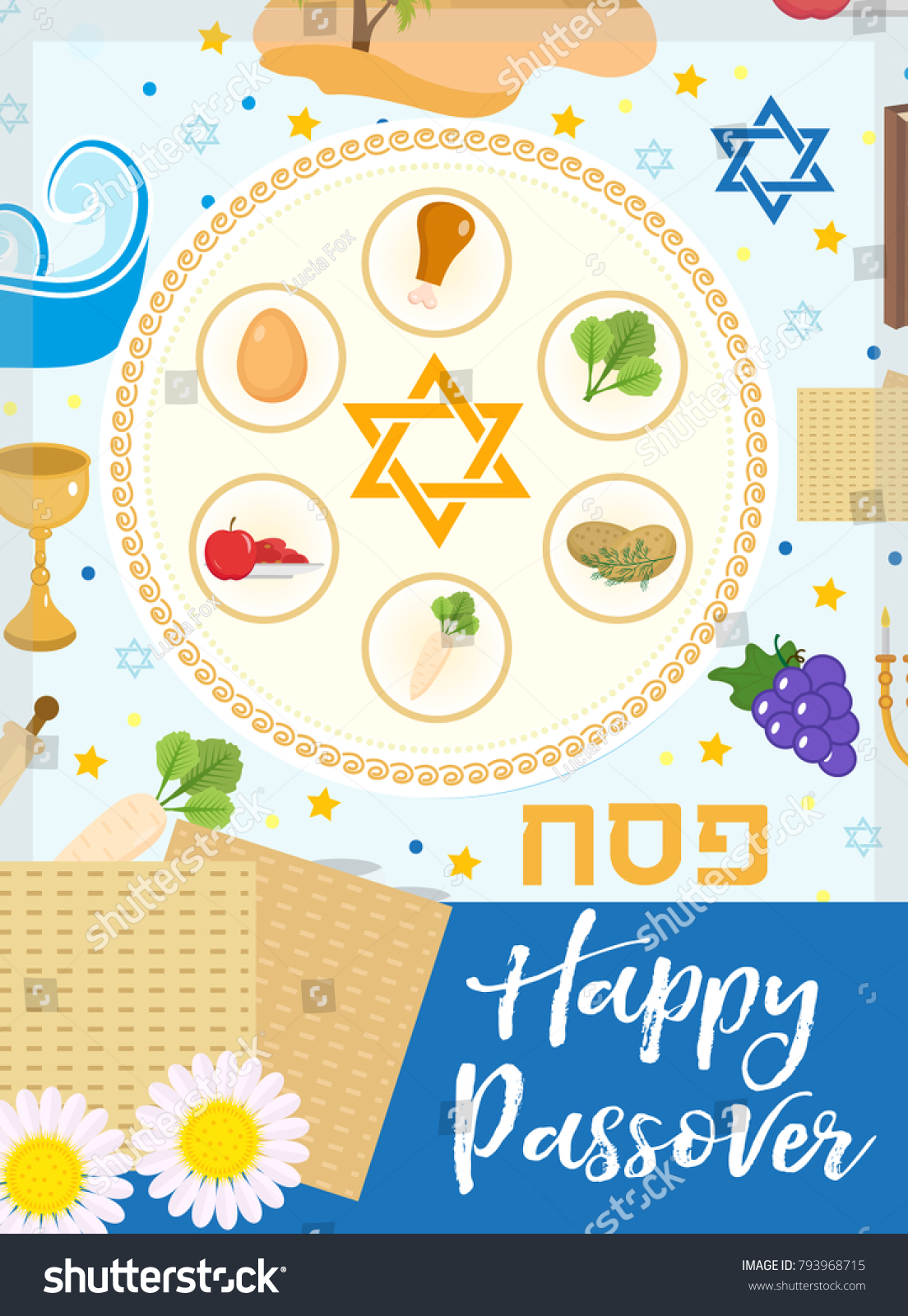 Passover Poster Invitation Flyer Greeting Card Stock Vector Royalty