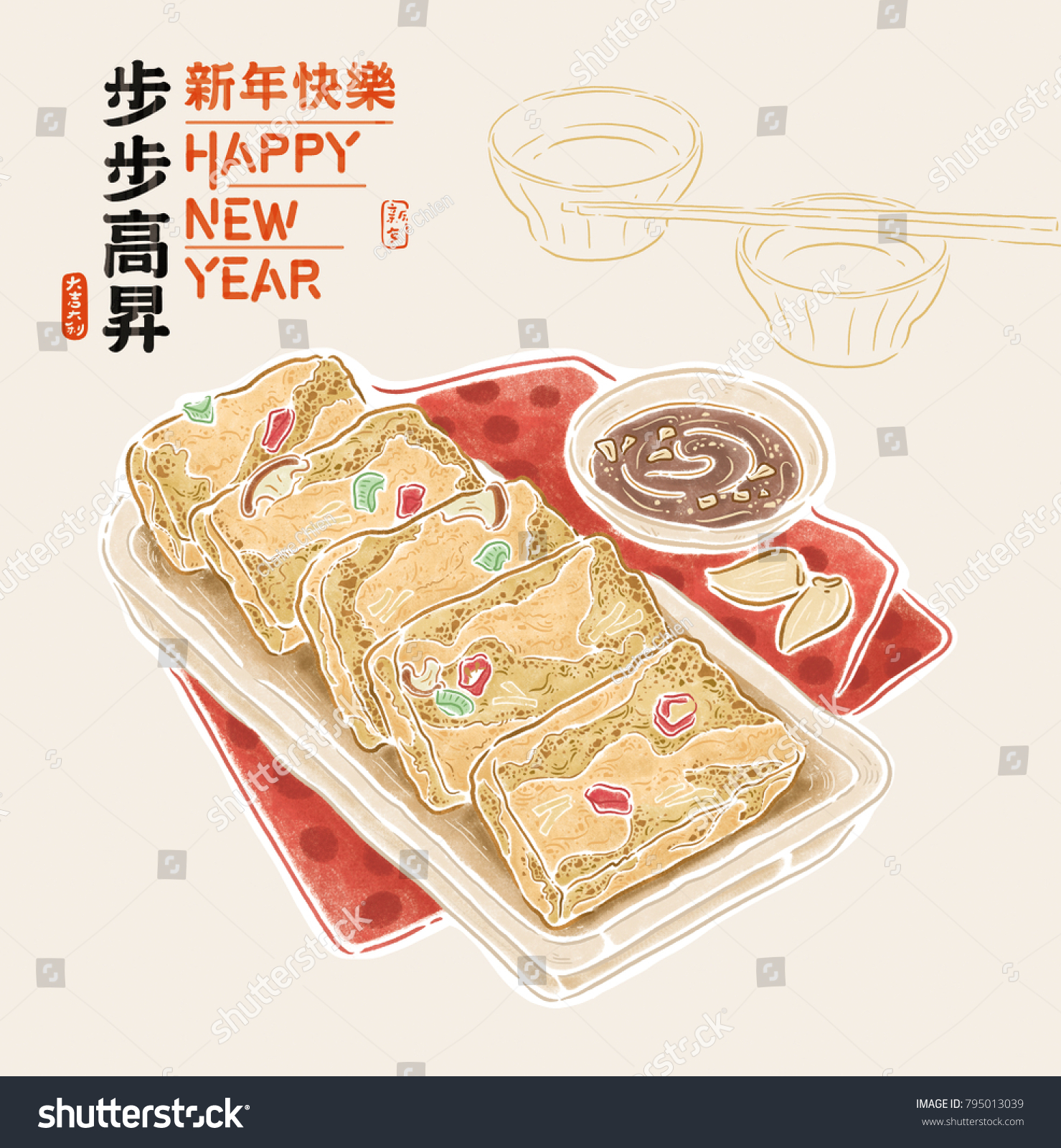 Chinese New Year Traditional Dinner Dishes Explained Promote Every Step