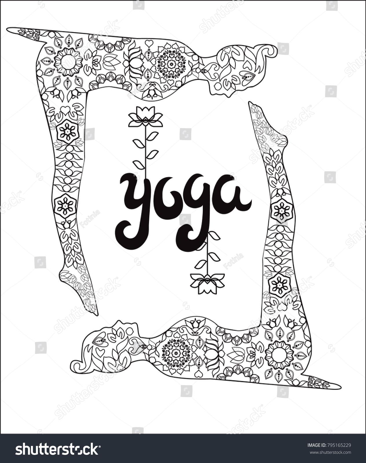 Yoga Meditation Coloring Book Adults Yoga Stock Vector 795165229 ...