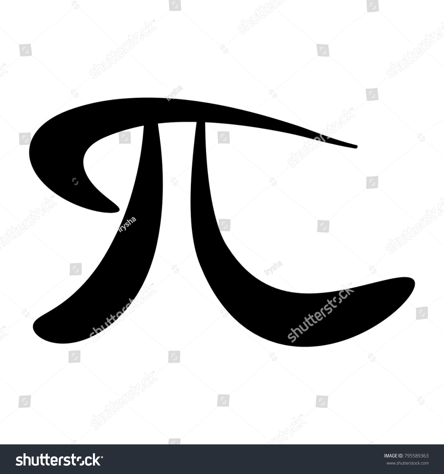 Greek pi symbol choice image symbol and sign ideas pi symbol keyboard images symbol and sign ideas maths symbol pi gallery symbol design logo pi buycottarizona