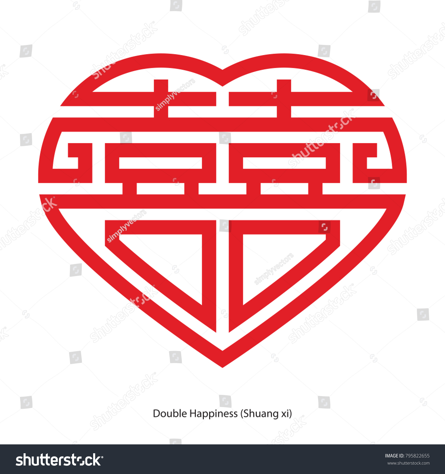 Chinese character double happiness heart shape stock vector chinese character double happiness in heart shape chinese traditional ornament design commonly used as biocorpaavc