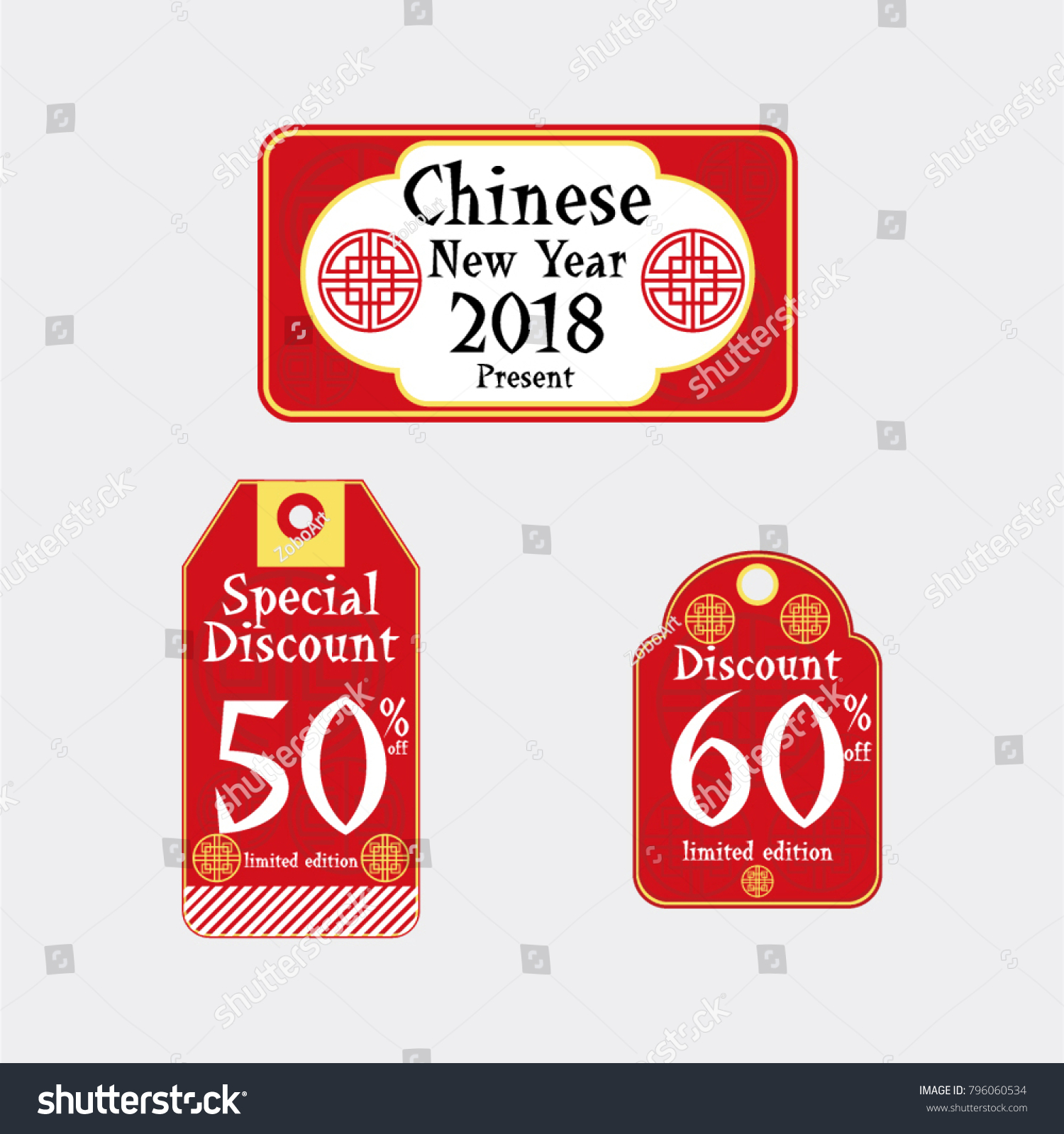 Chinese New Year Design Fortune Chinese Stock Vector Royalty Free