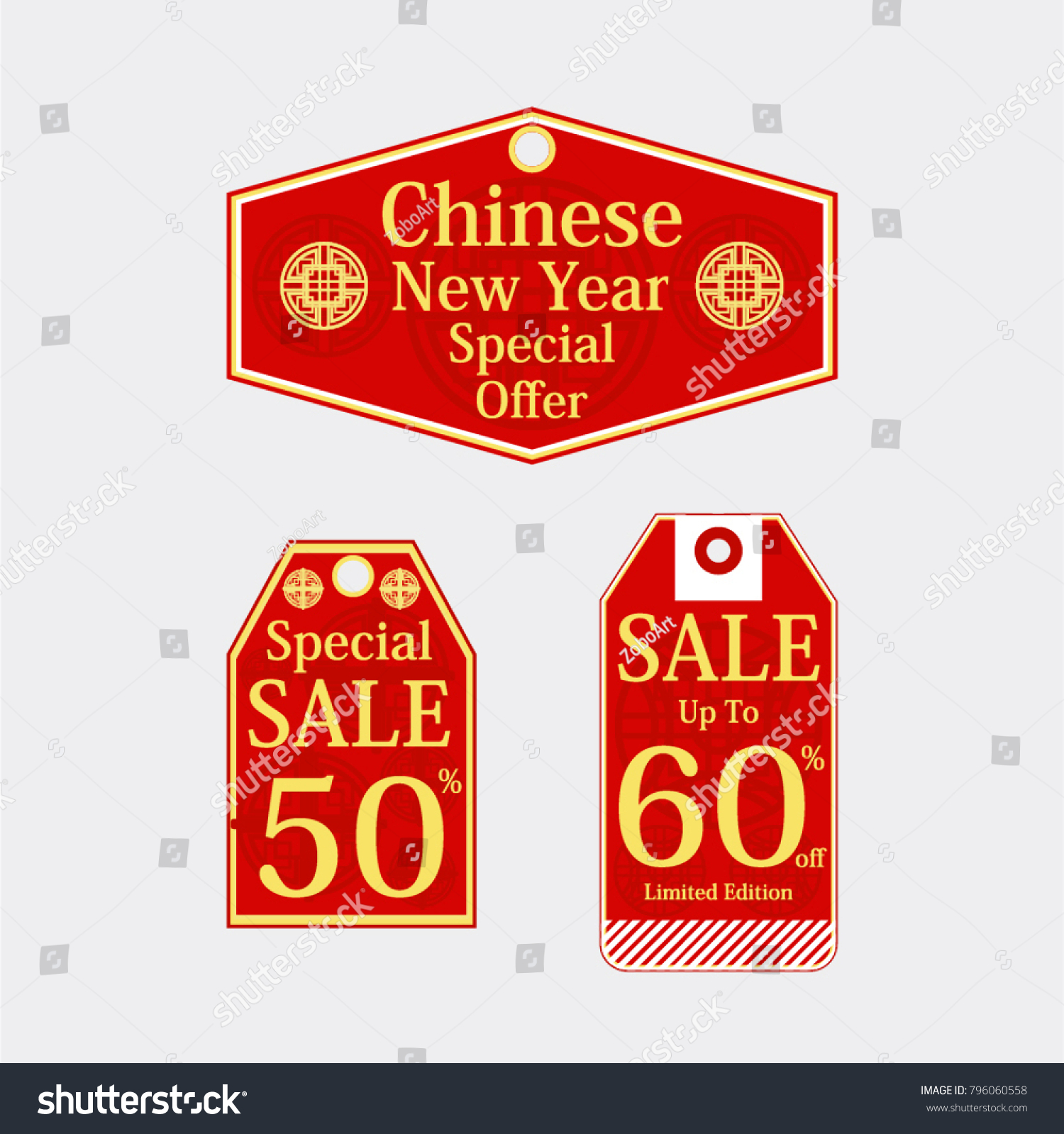 Chinese New Year Design Fortune Chinese Stock Vector 796060558