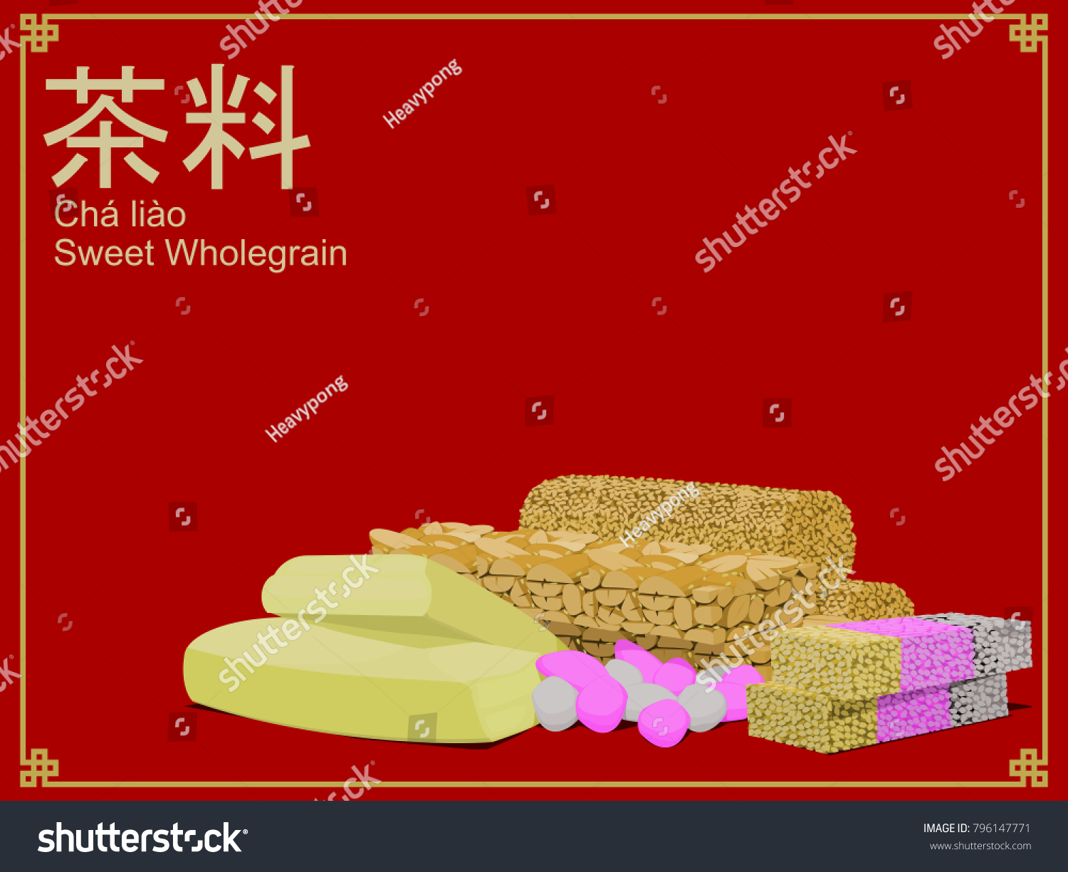 Whole grain symbol images symbol and sign ideas sweet wholegrain on red backgroundchinese people stock vector sweet wholegrain on red backgroundinese people believes that buycottarizona