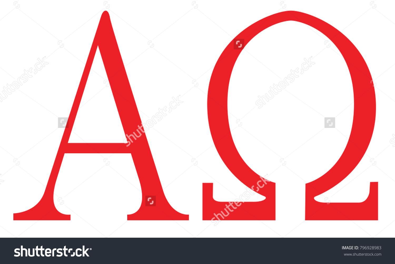 Alpha Omega Symbol Stock Photo Photo Vector Illustration