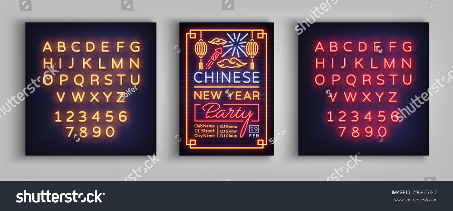 chinese new year 2018 party poster design brochure template neon vibrant banner flyer greeting card an invitation to a party