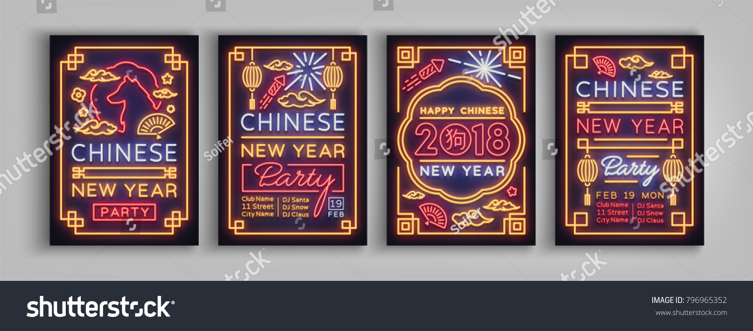 chinese new year 2018 party poster set collection neon signs bright poster bright