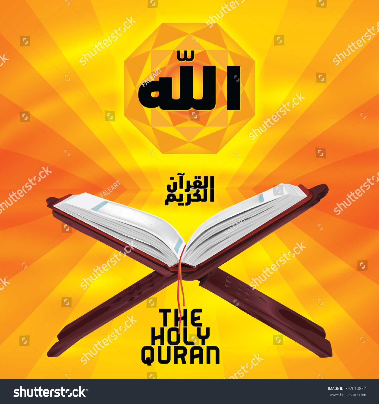 Symbol holy book quran lafadz allah stock vector 797610832 the symbol of the holy book of the quran with the lafadz of allah biocorpaavc Gallery