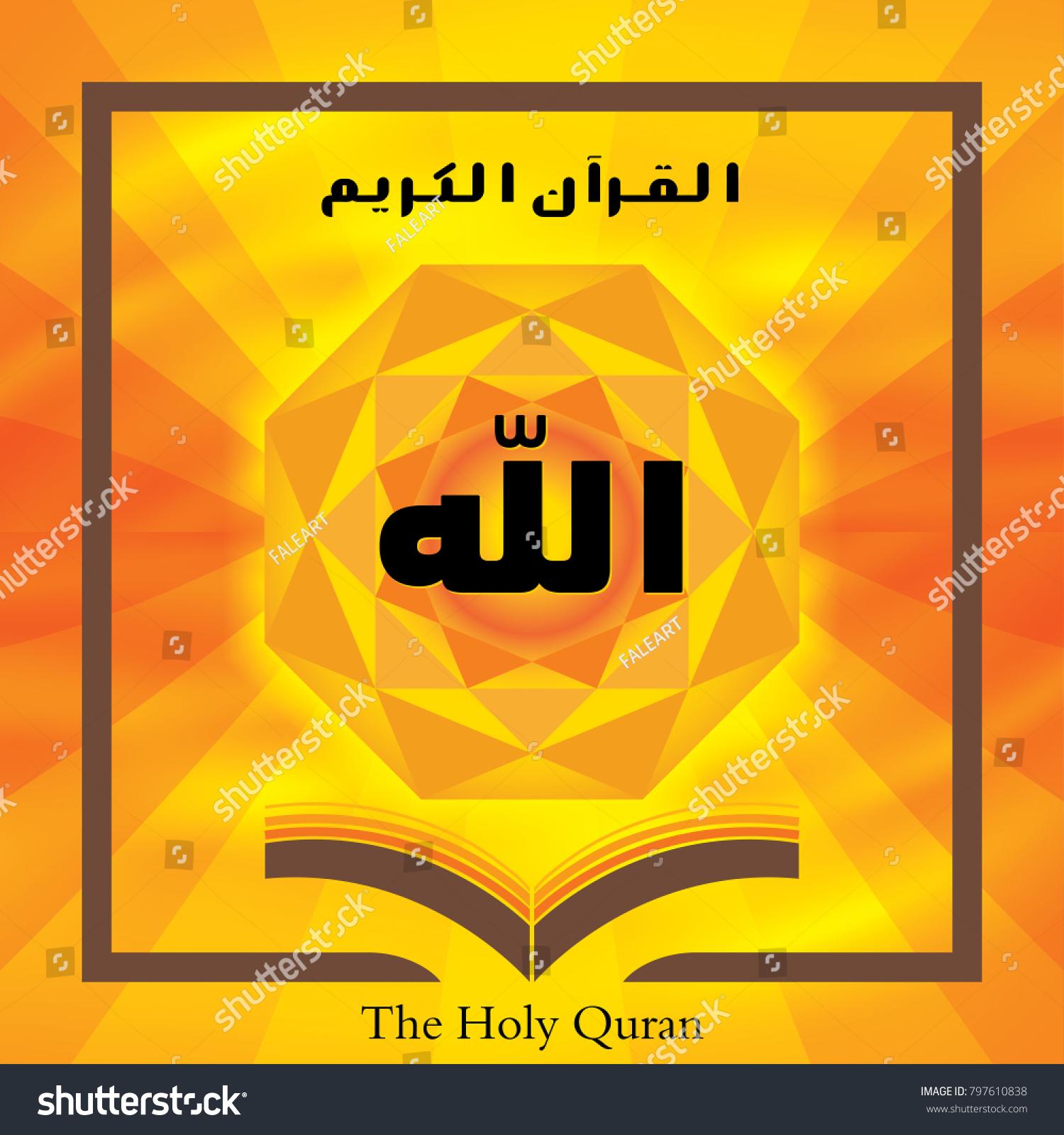 Symbol Holy Book Quran Lafadz Allah Stock Vector Hd Royalty Free