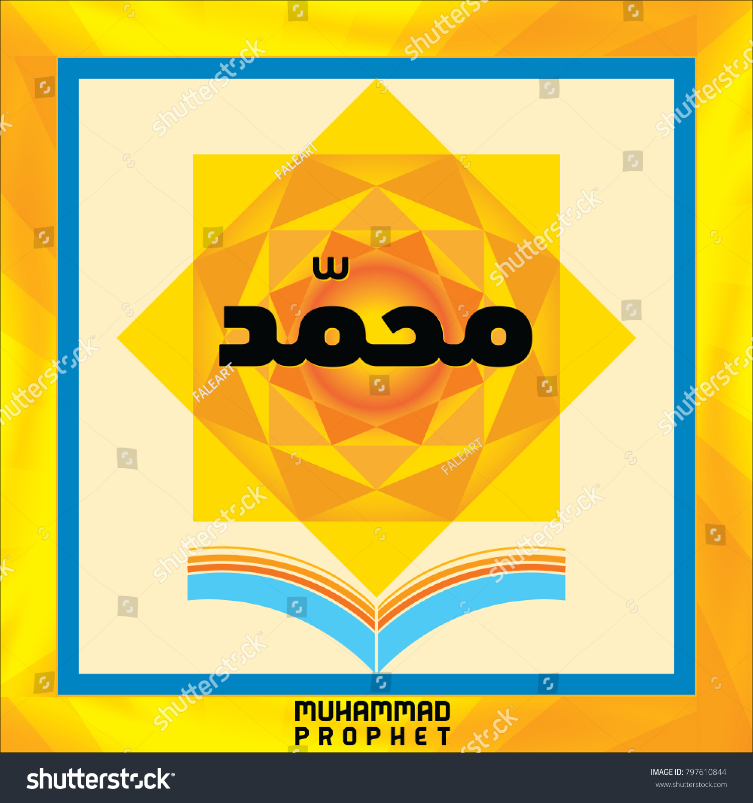 Symbol holy book quran lafadz prophet stock vector 797610844 the symbol of the holy book of the quran with the lafadz of prophet biocorpaavc Gallery