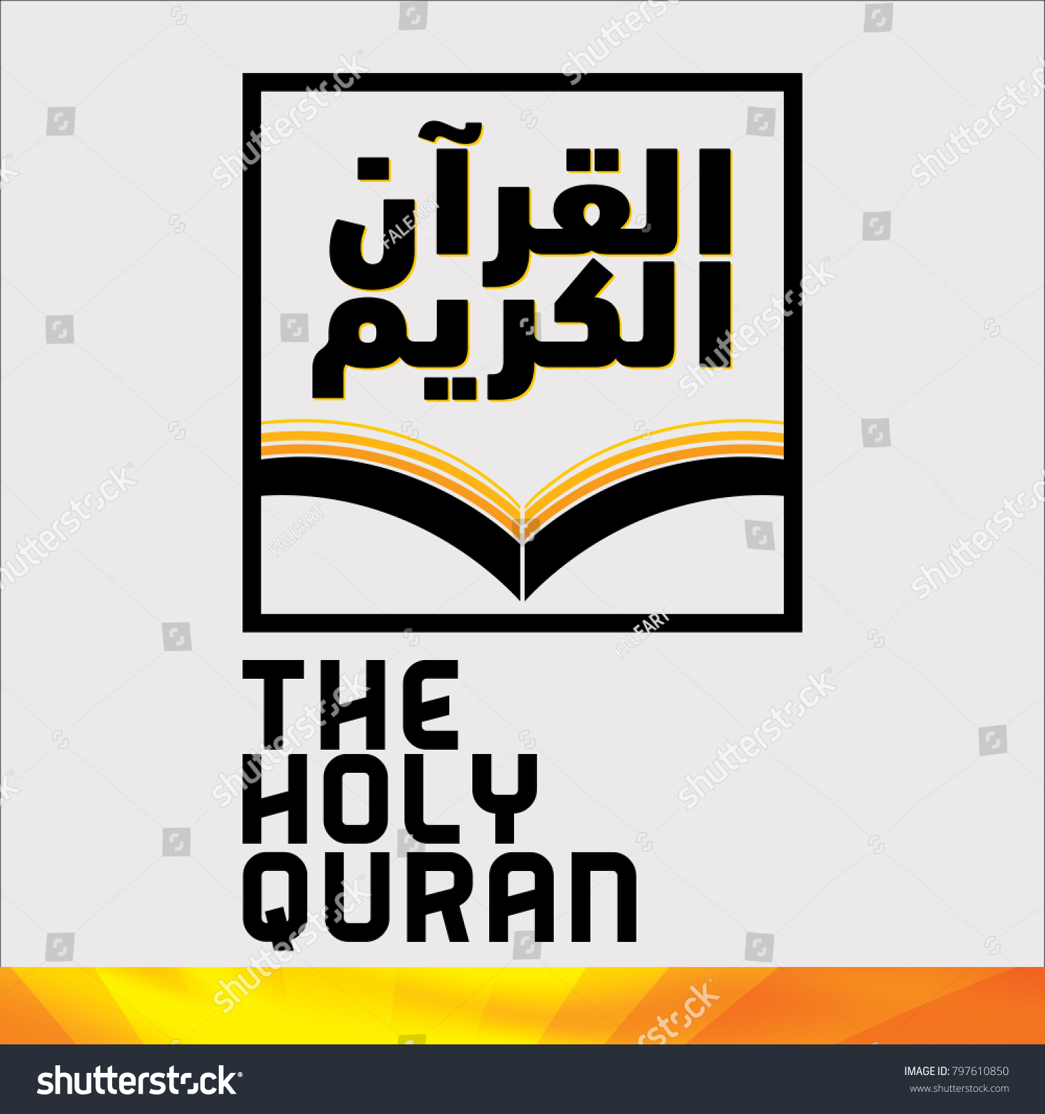 Symbol holy book quran lafadz allah stock vector 797610850 the symbol of the holy book of the quran with the lafadz of allah biocorpaavc Gallery