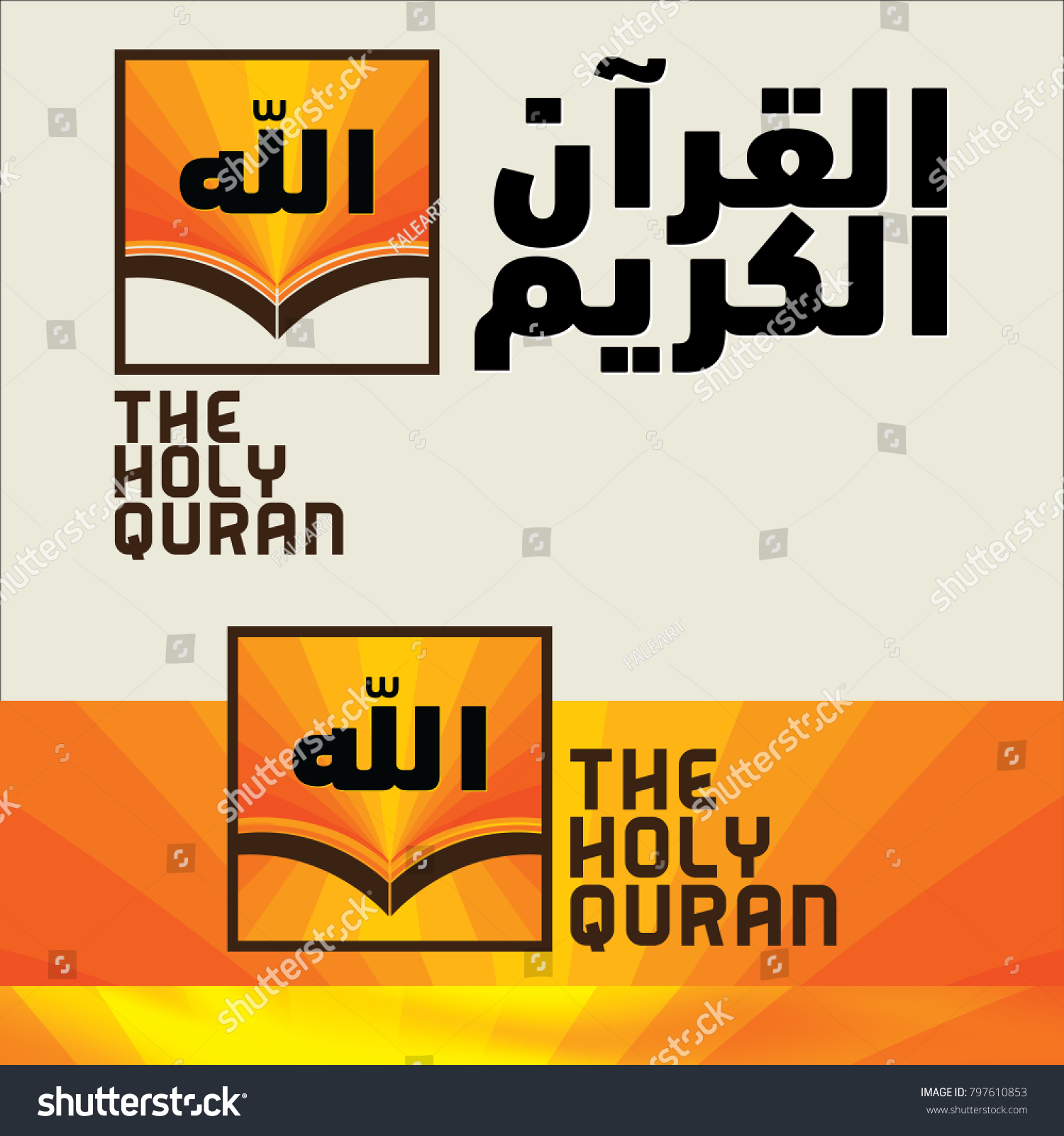 Symbol holy book quran lafadz allah stock vector 797610853 the symbol of the holy book of the quran with the lafadz of allah biocorpaavc Gallery