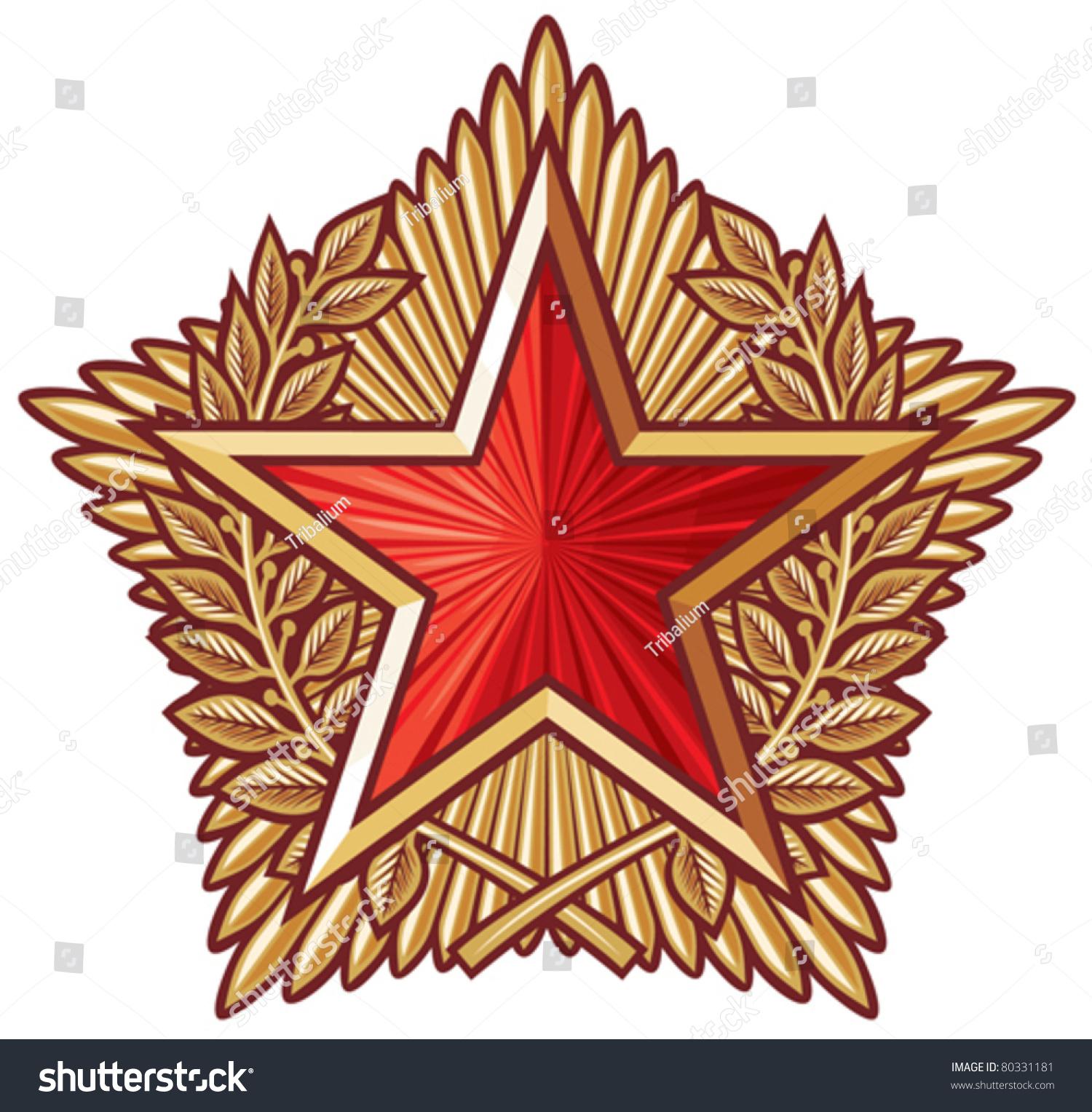Soviet Ussr Star Laurel Wreath Stock Vector 81972445 - Shutterstock