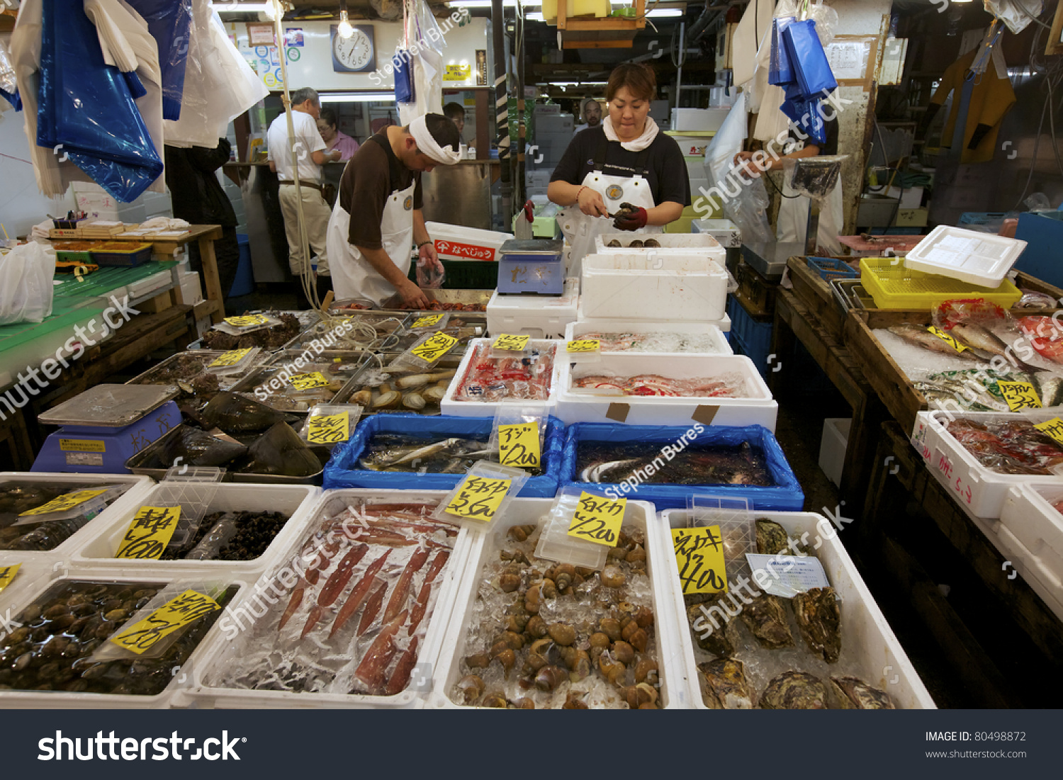 Tokyo july 4 seafood vendors tsukiji stock photo 80498872 for Wholesale fish market near me