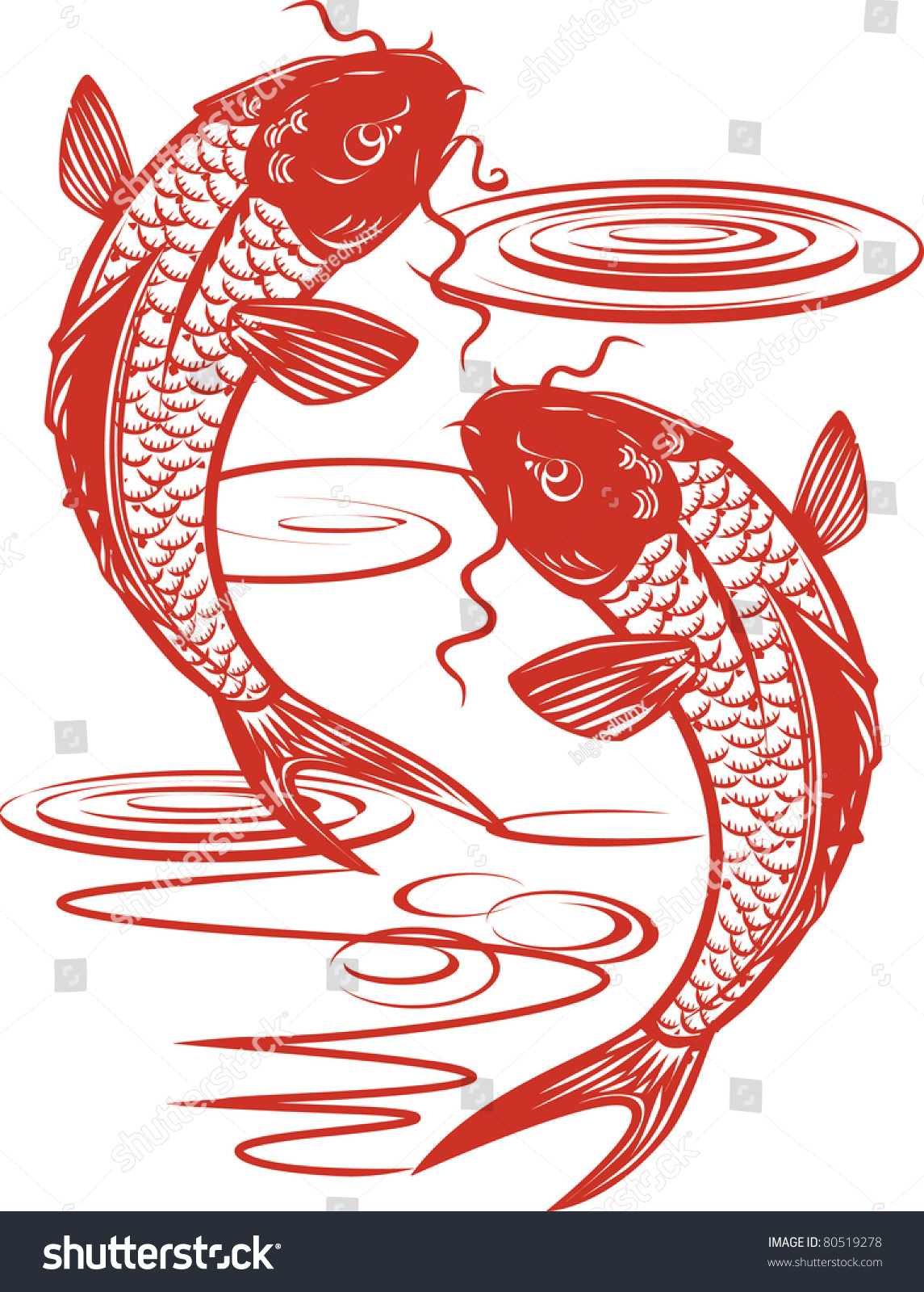 Twin koi fish stock vector illustration 80519278 for Koi fish vector