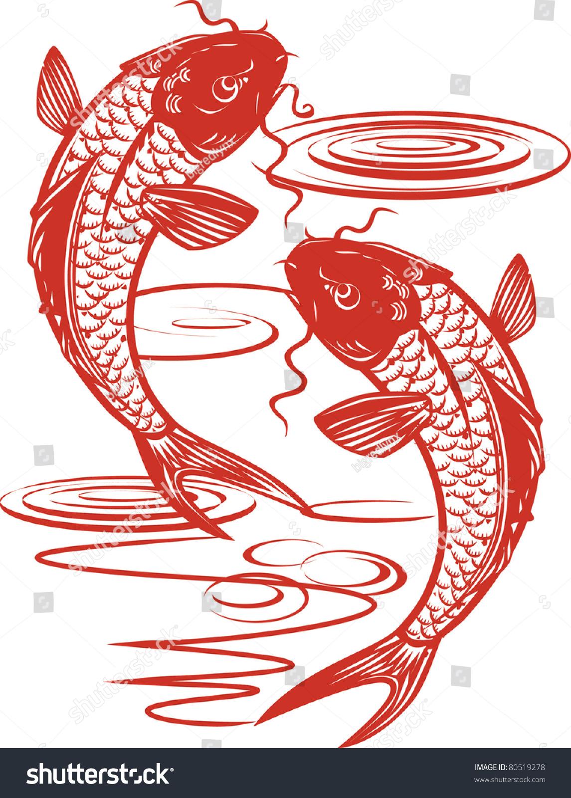 Twin Koi Fish Stock Vector 80519278 - Shutterstock