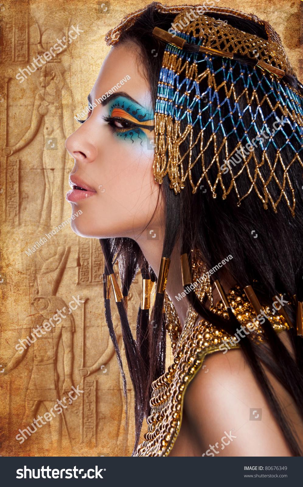 Egyptian Women Pics 71