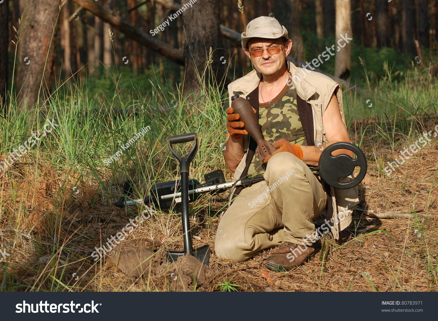 Jew Detector: Military Archeology Man Metal Detector Soviet Stock Photo