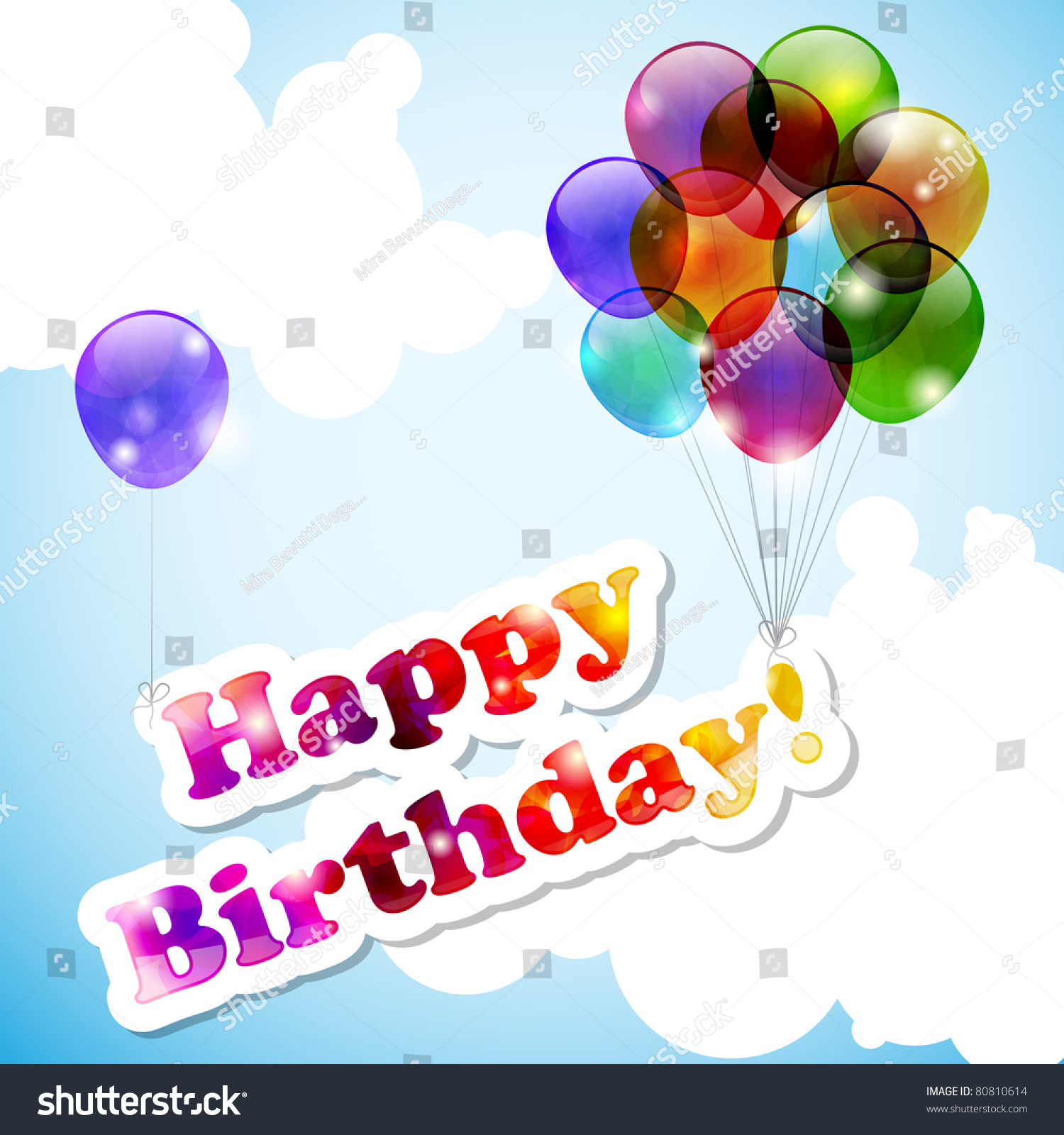 Sky With Flying Happy Birthday Banner And Balloons Stock