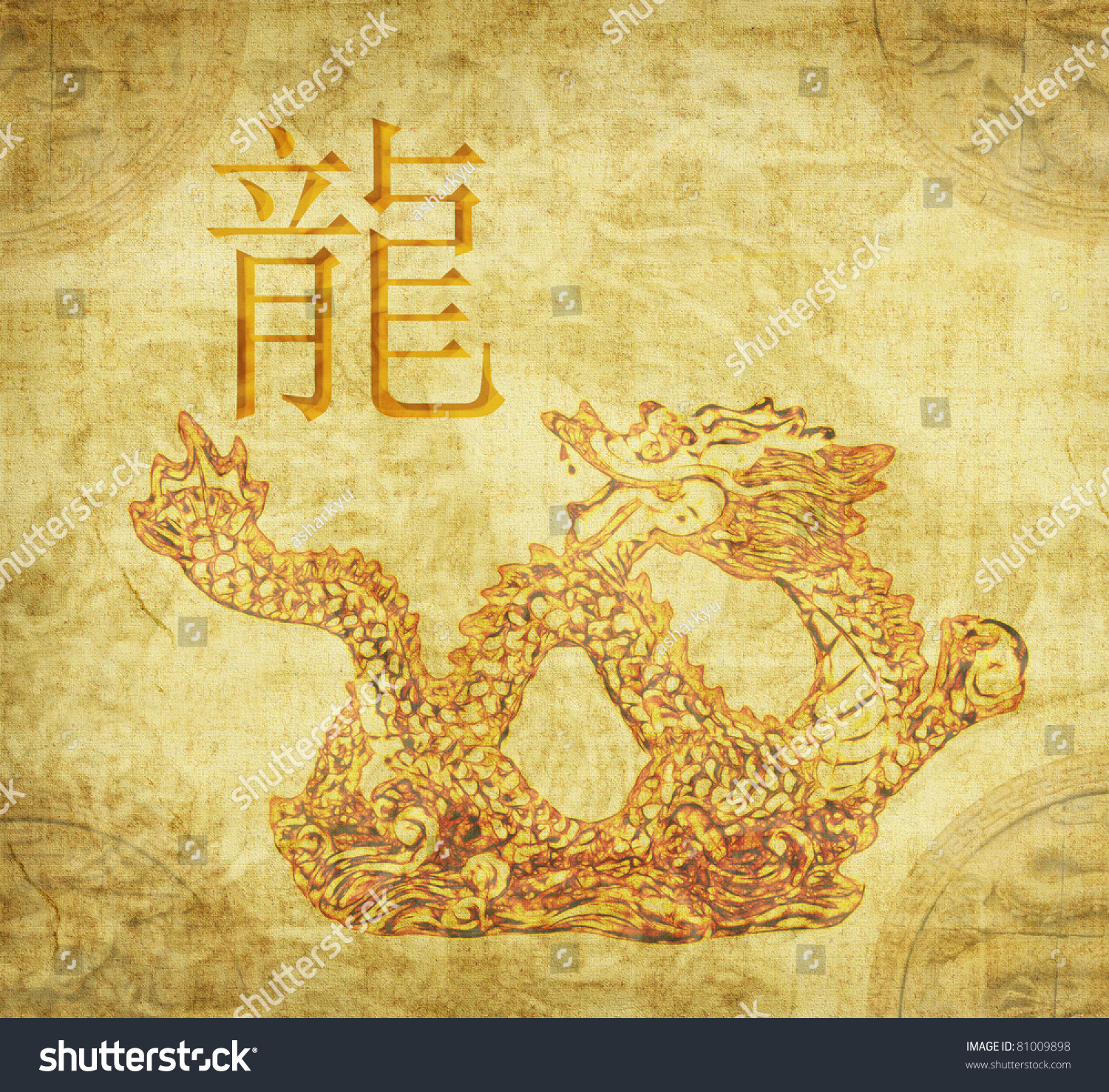 Ancient Chinese Dragon Texture Background Stockillustration 81009898