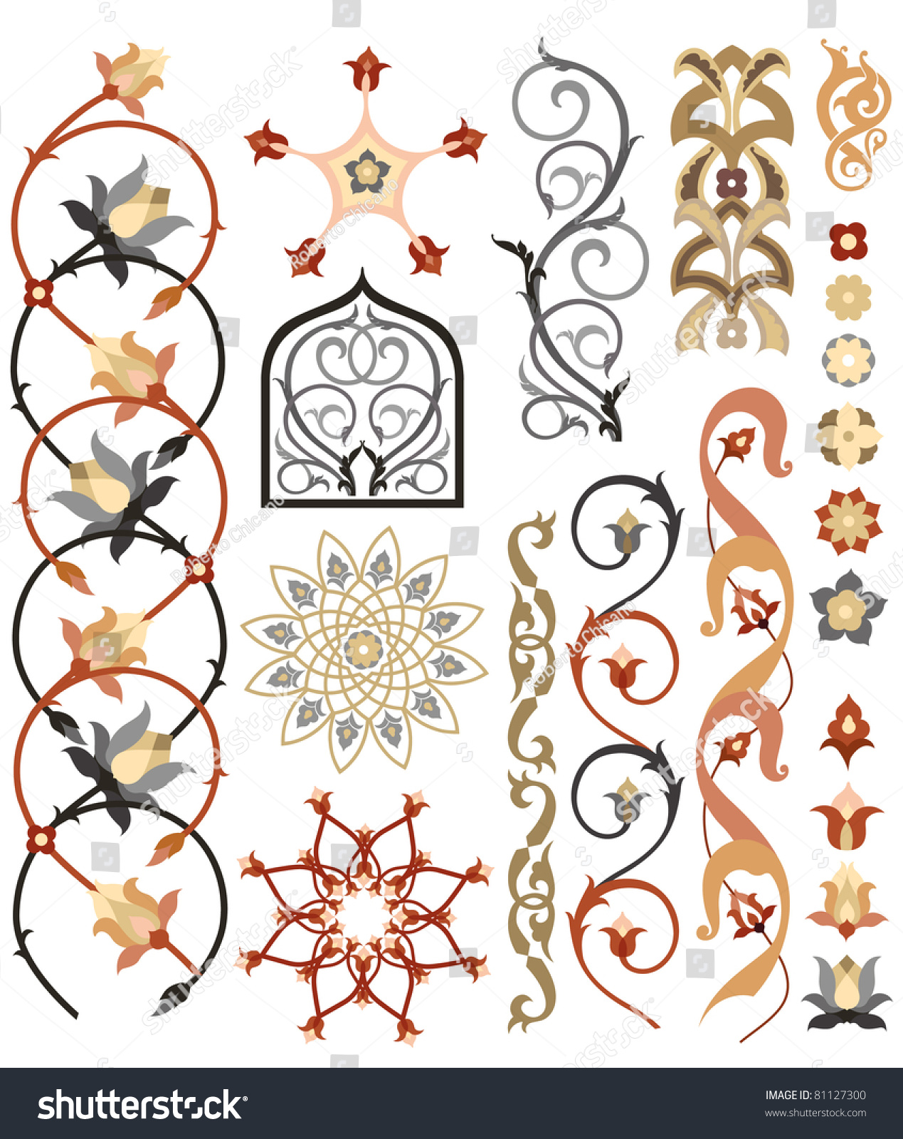 Islamic Art Pattern Stock Vector 81127300 Shutterstock