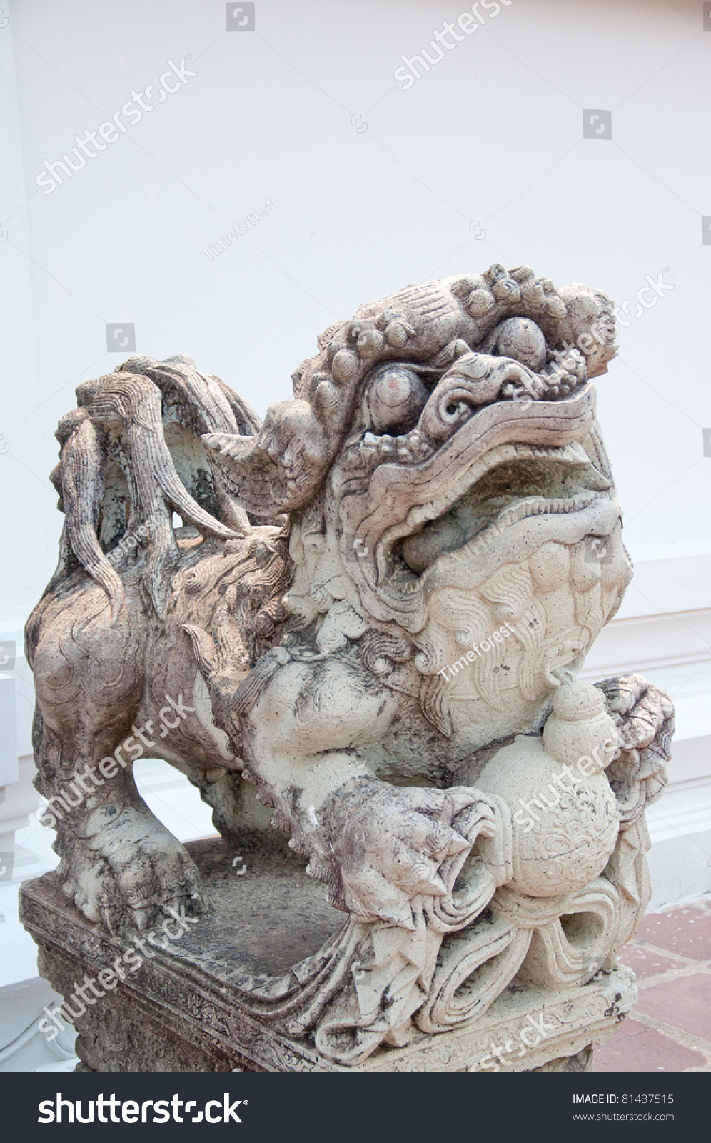 Chinese Foo Dog Statue Guardian Sculpture Stock Photo Edit Now