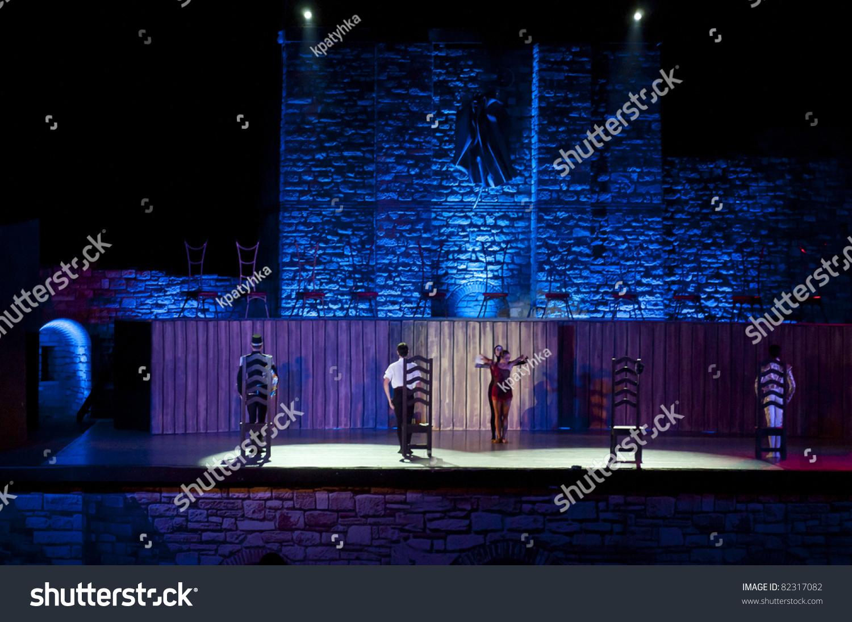 Veliko Tarnovo Bulgaria  City pictures : VELIKO TARNOVO, BULGARIA 02 AUGUST: Ballet dancers perform