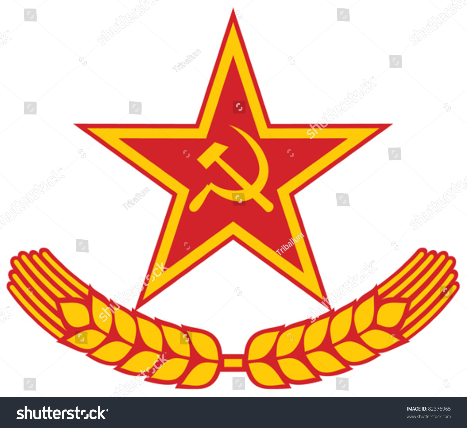 Socialism Emblem A Symbol Communism Wreath Stock Vector Royalty
