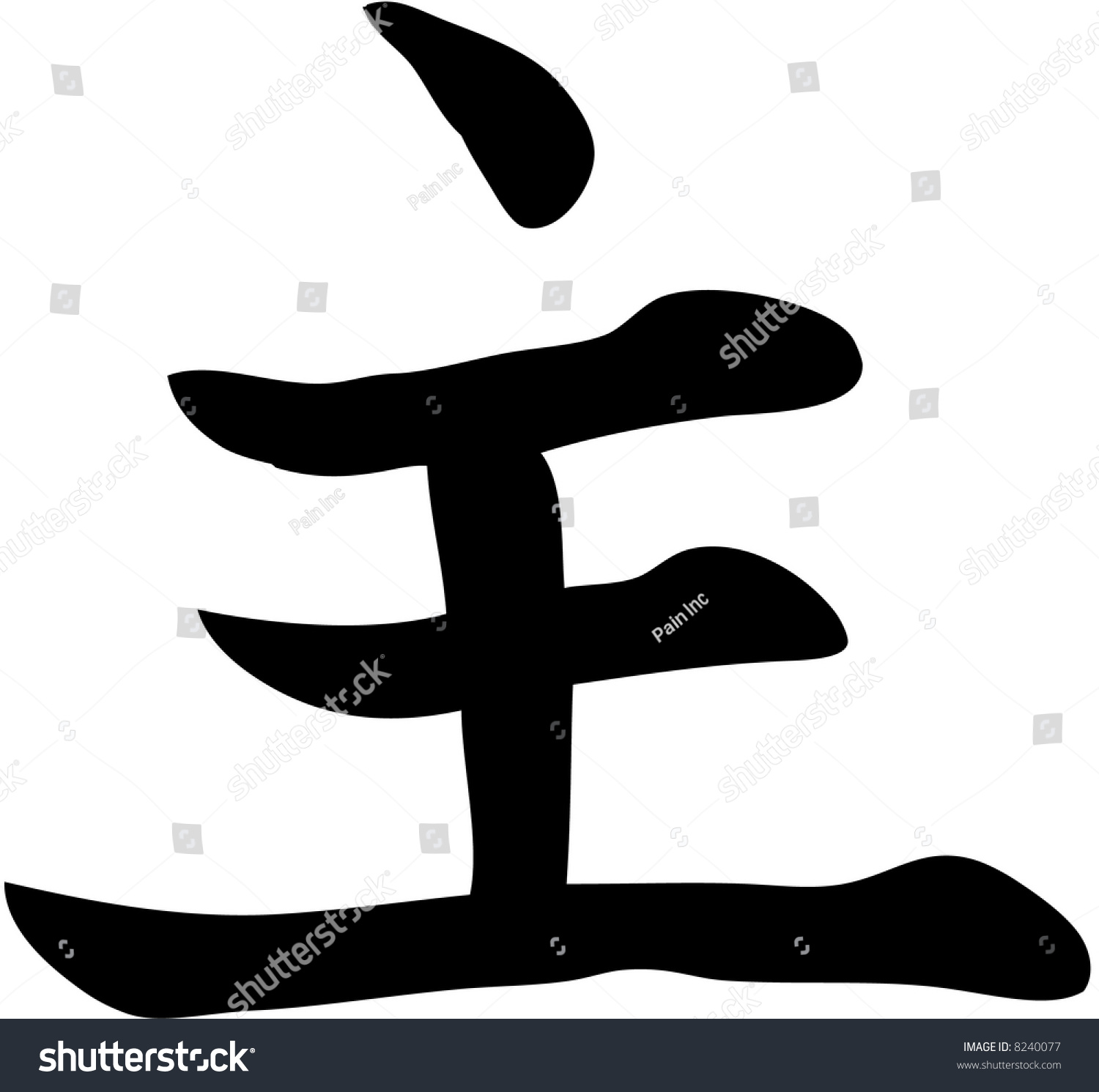 Japanese Kanji Master Illustration Stock Illustration 8240077