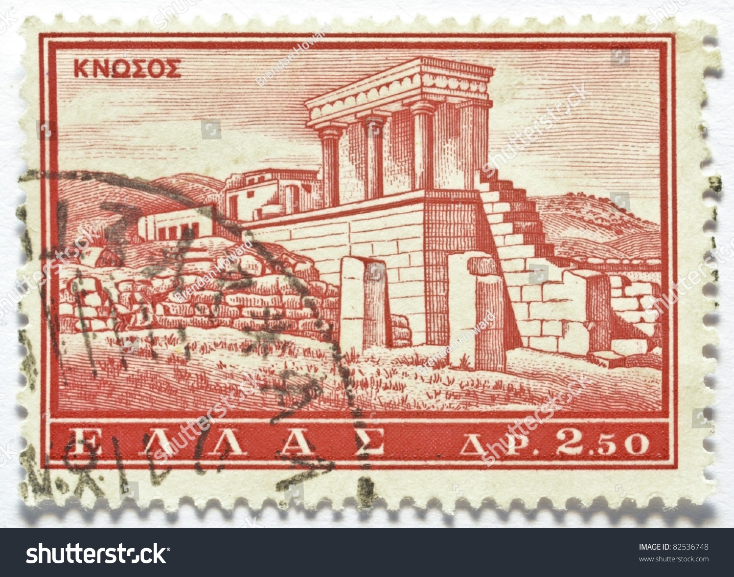 Greece Circa 1961 Carmine Coloured 250d Stock Photo (Edit