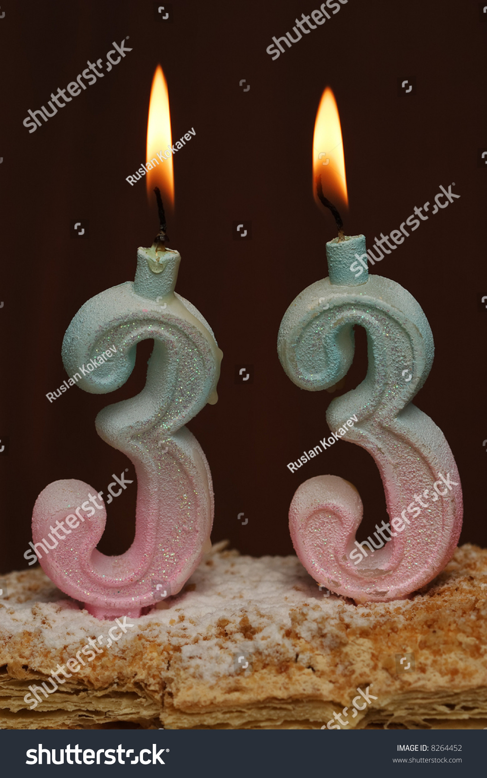 Candle In 33 Year Old Birthday Cake Stock Photo 8264452