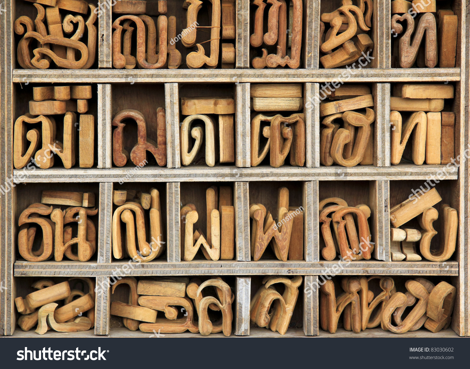 small wooden letters small wooden letters of the thai alphabet sorted by 24902