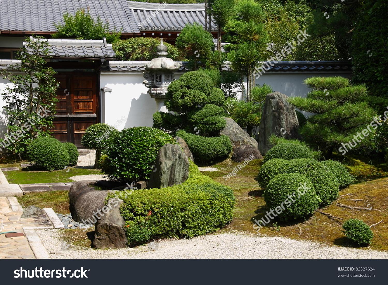 Small japanese garden kyoto stock photo 83327524 for Tiny japanese garden