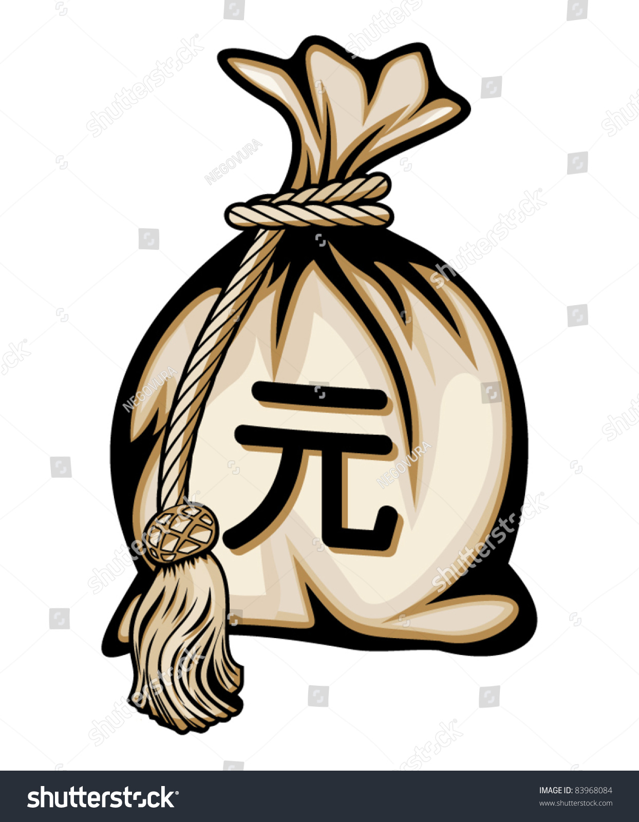 Money bag yuan chinese currency symbol stock vector 83968084 money bag with yuan chinese currency symbol and coins biocorpaavc Images