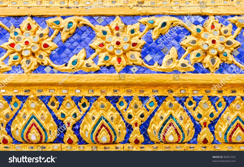 Traditional Thai Mosaic Art On Wall Stock Photo (Royalty Free ...