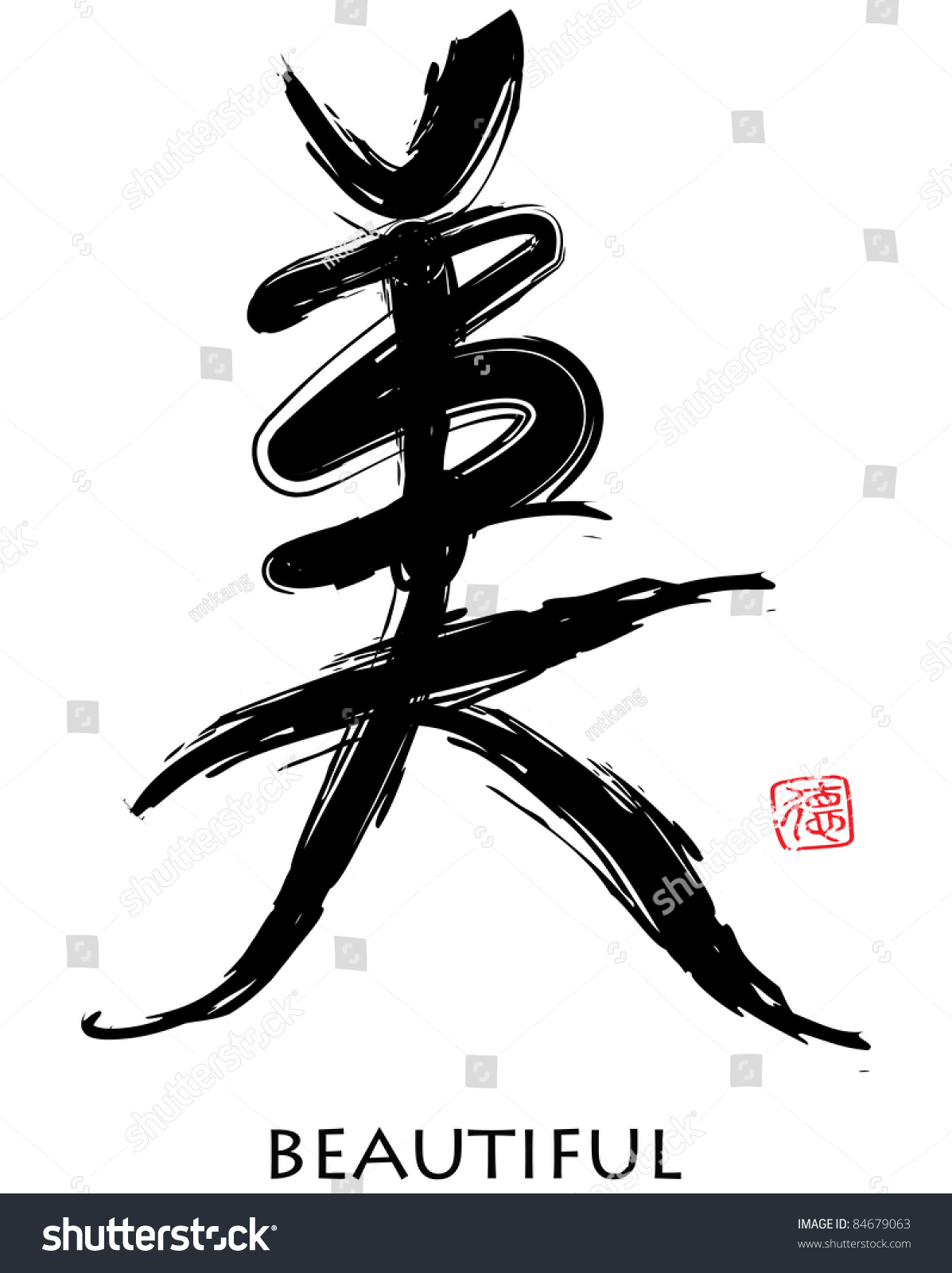 Chinese Characters In Calligraphy Style Means Beautiful Ez Canvas