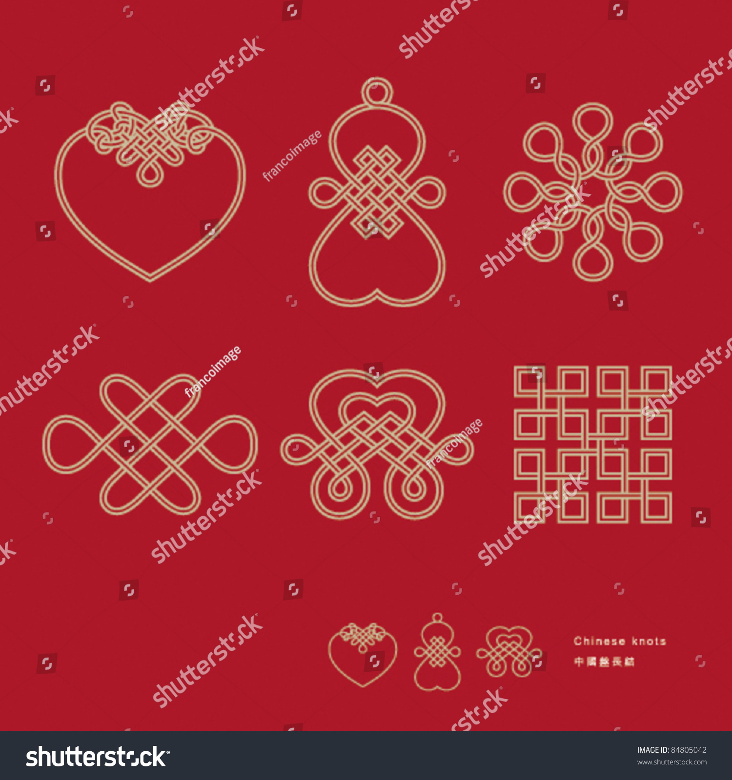 Traditional Chinese Lucky Knots Representing Meaning Stock Vector