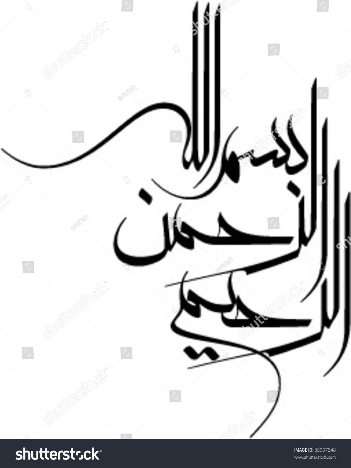Arabic islamic calligraphy of bismillah in the name