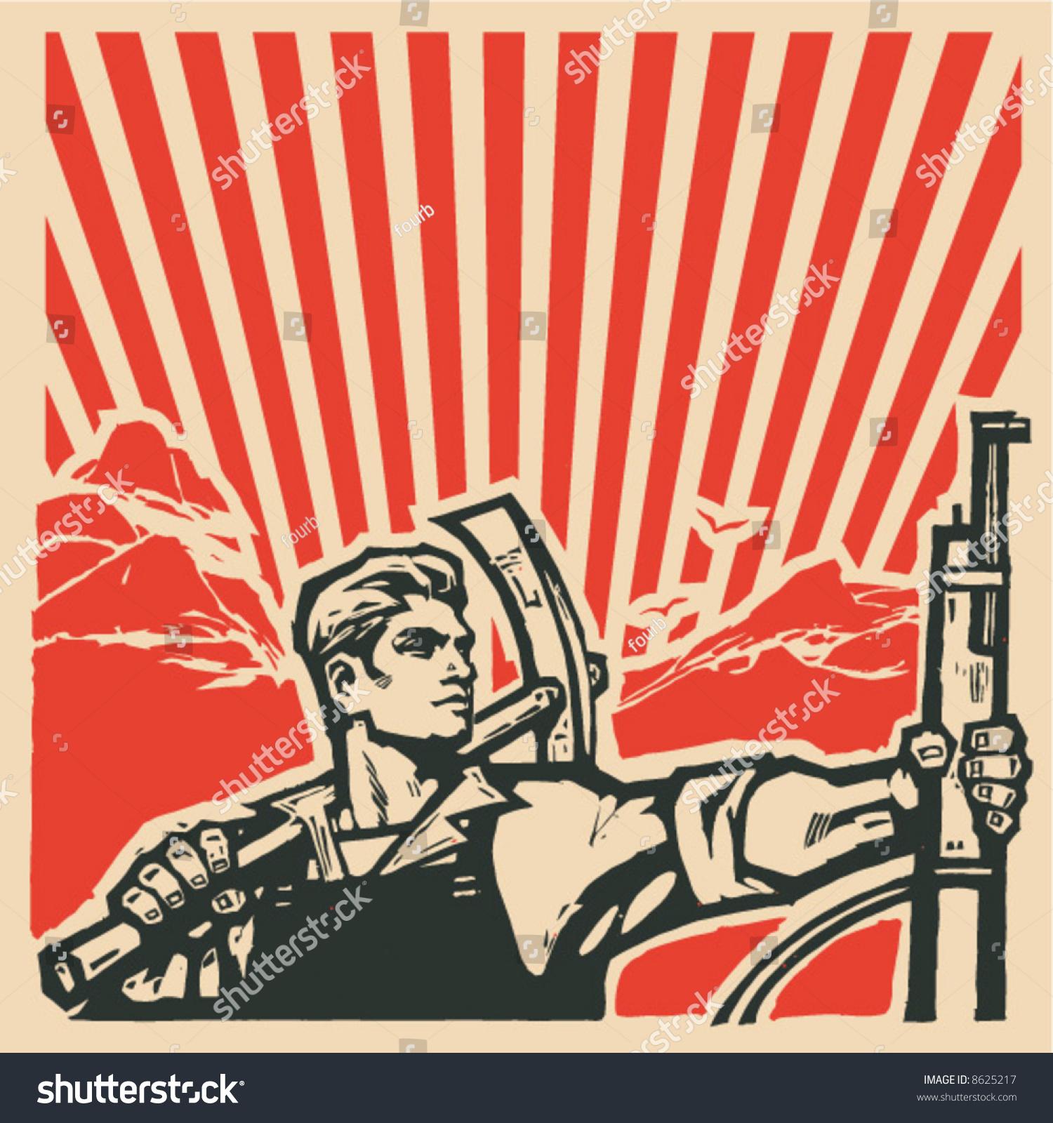 Old Communism Poster Stock Vector 8625217 - Shutterstock
