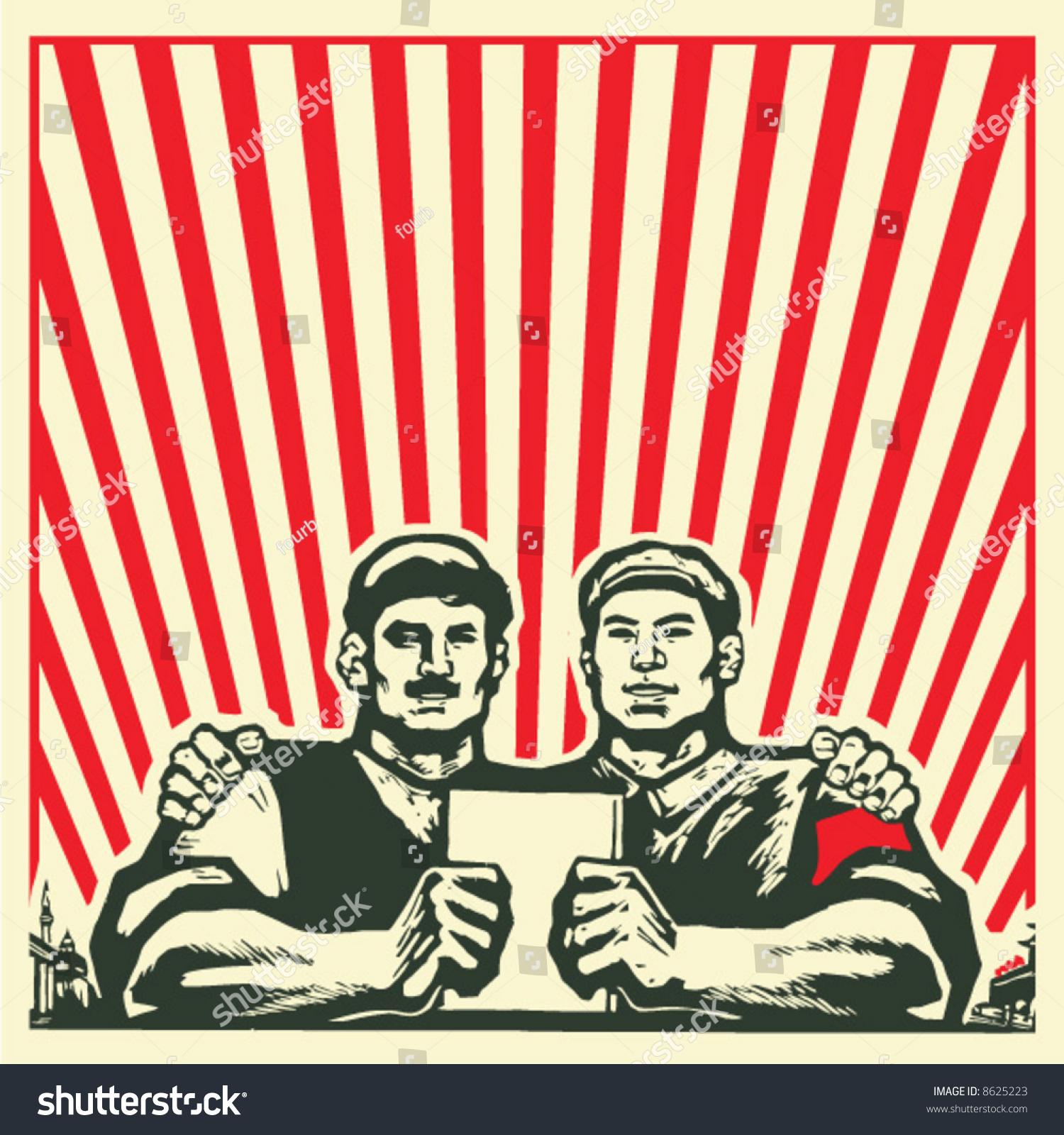 Old Communism Poster Stock Vector 8625223 - Shutterstock
