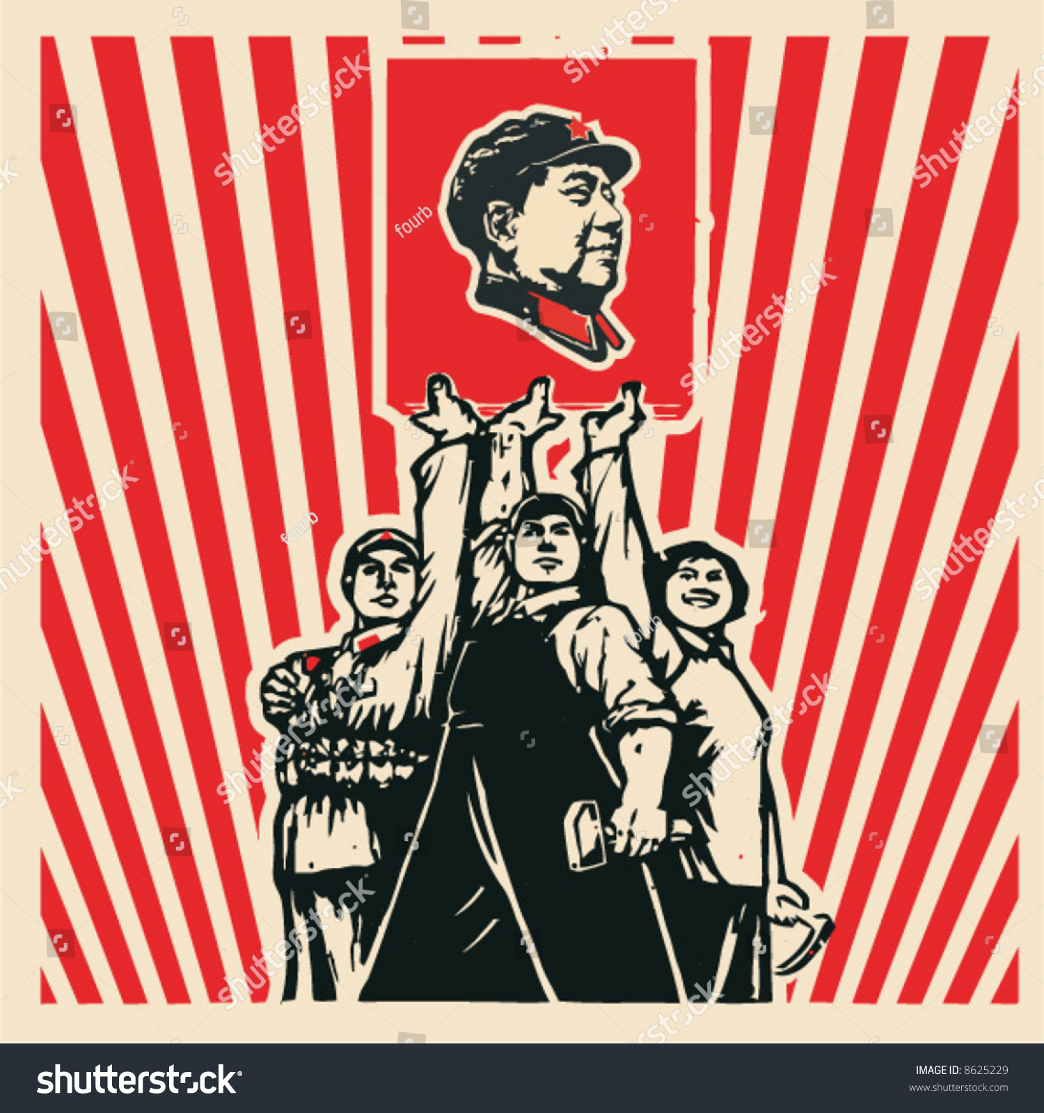 Old Communism Poster Stock Vector 8625229 - Shutterstock