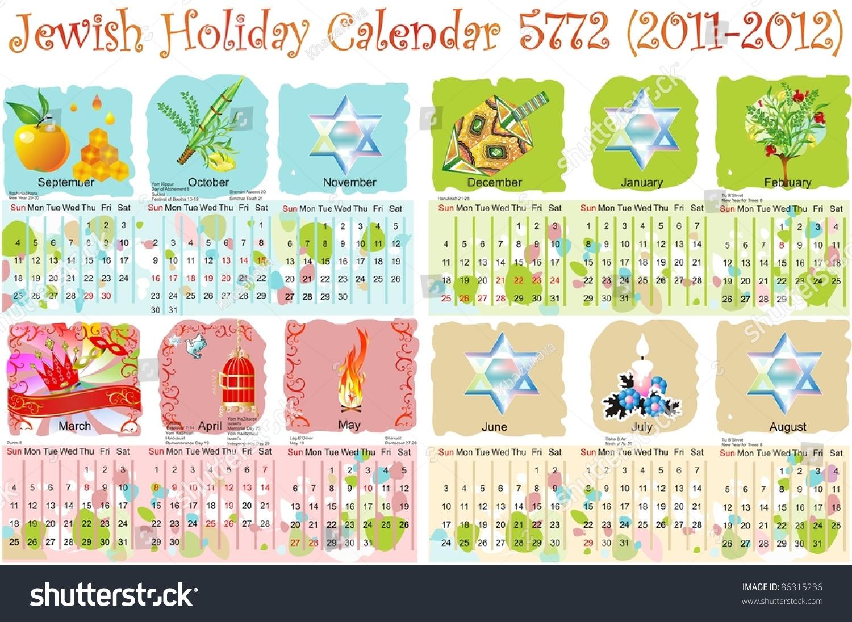 Jewish Holiday Calendar 5772 Jewish Holidays Stock Vector Royalty