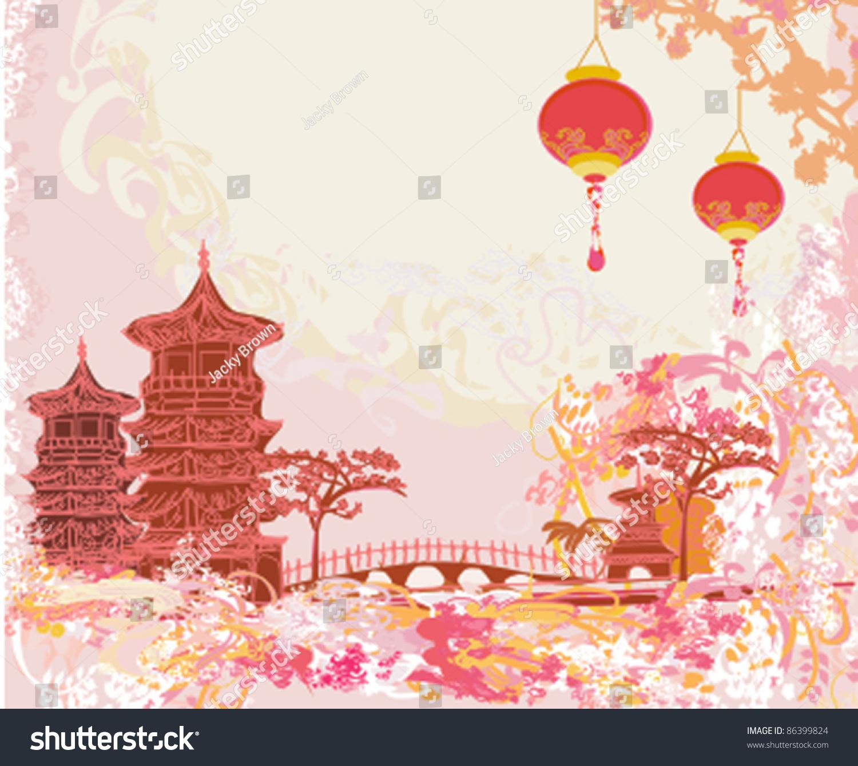 Old Paper Asian Landsc...