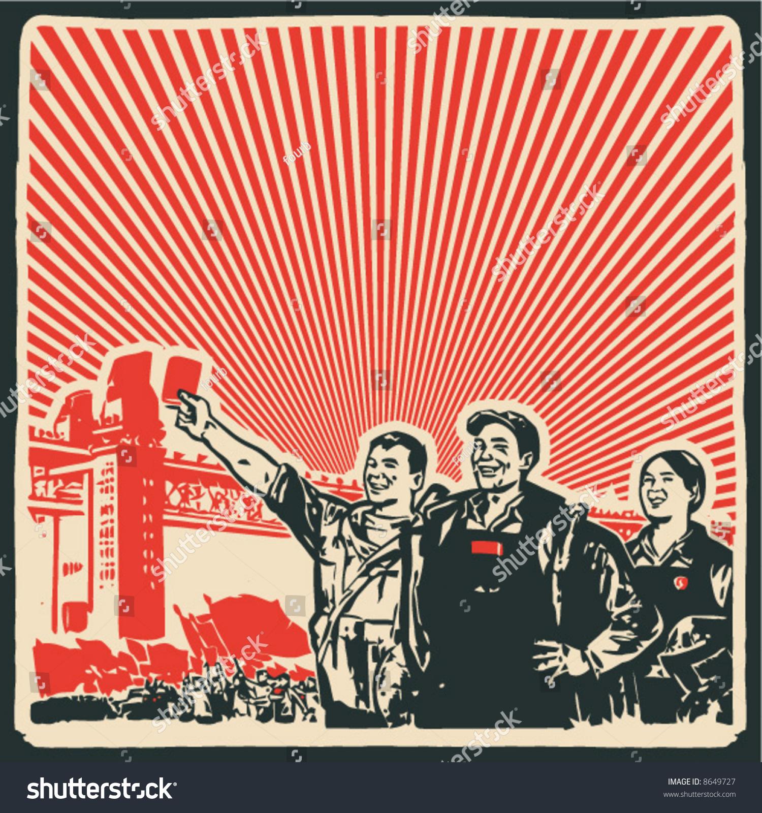 Old Communism Poster Stock Vector 8649727 - Shutterstock