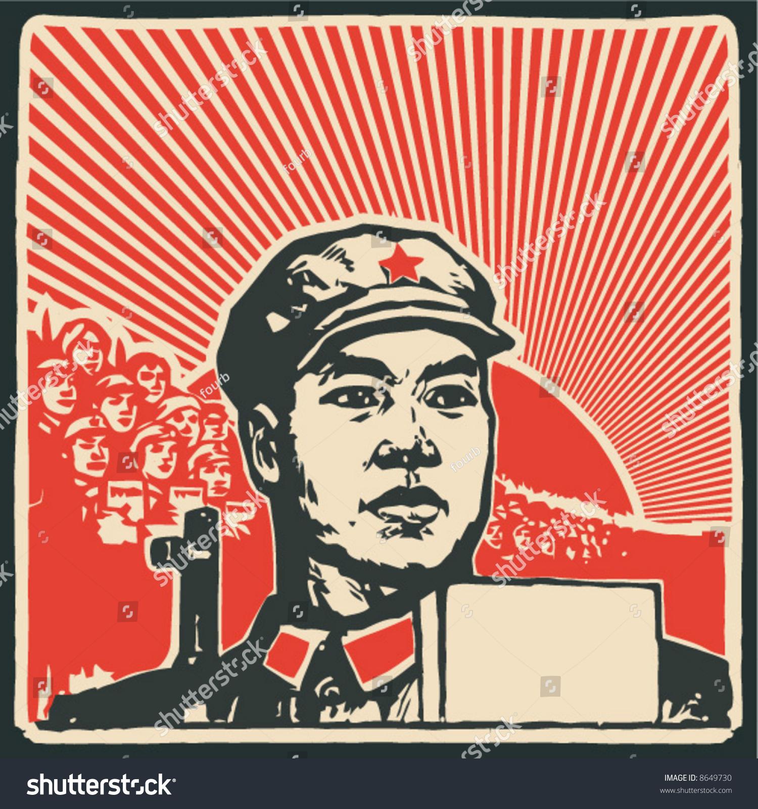 Old Communism Poster Stock Vector 8649730 - Shutterstock