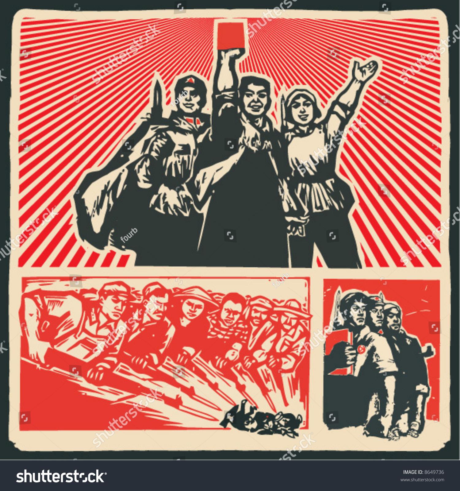 Old Communism Poster Stock Vector 8649736 - Shutterstock