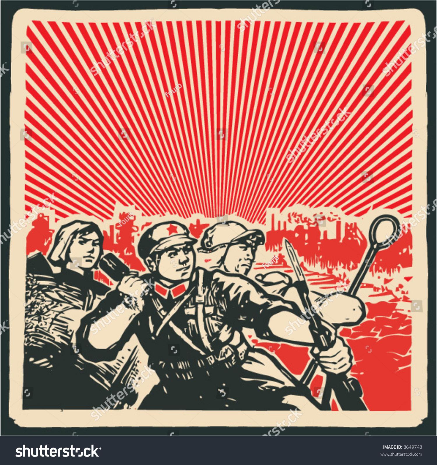 Old Communism Poster Stock Vector 8649748 - Shutterstock