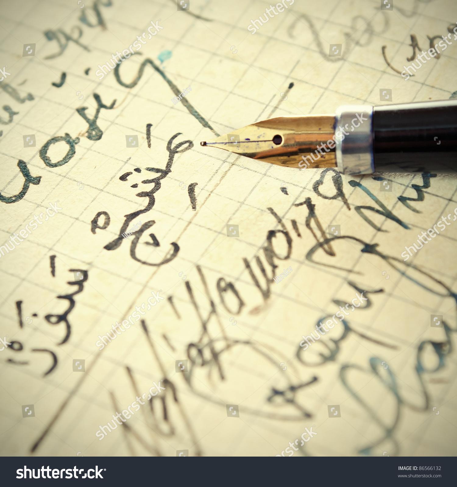 老手写阿拉伯语字母