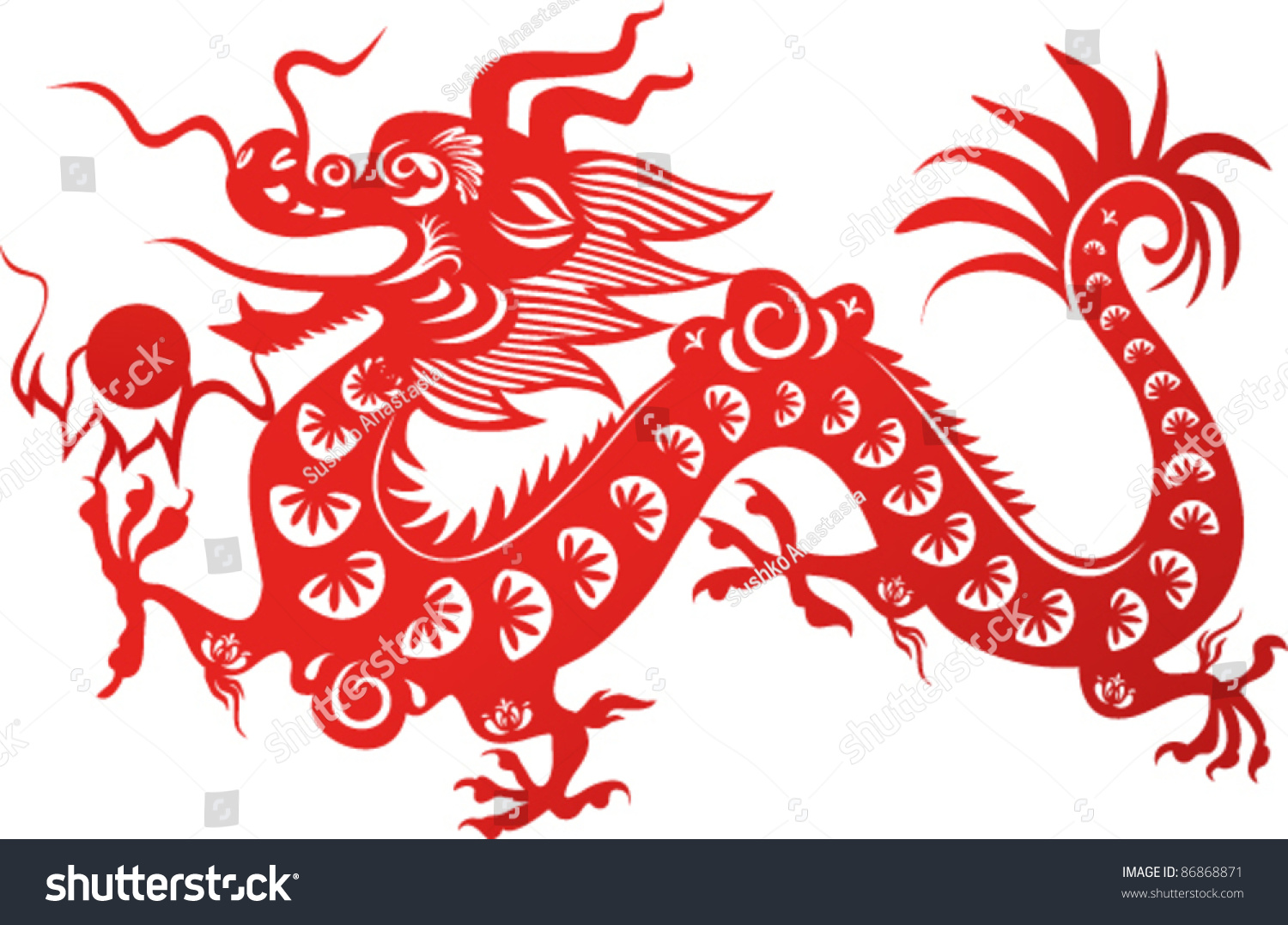Chinese dragon symbol 2012 year stock vector 86868871 for Chinese vector