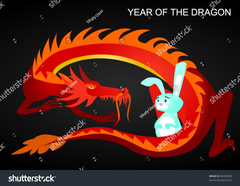 Dragon rabbit stock vector 2018 86906098 shutterstock dragon and rabbit altavistaventures Image collections